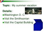 Essay On My Last Summer Vacation