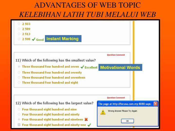 ADVANTAGES OF WEB TOPIC