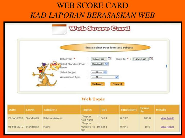 WEB SCORE CARD