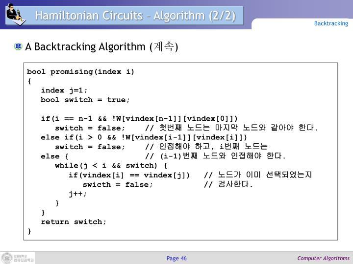Hamiltonian Circuits – Algorithm (2/2)