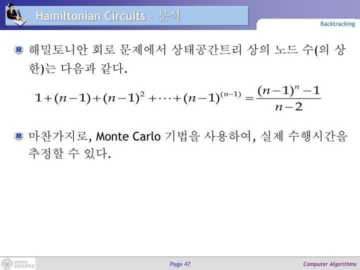 Hamiltonian Circuits –