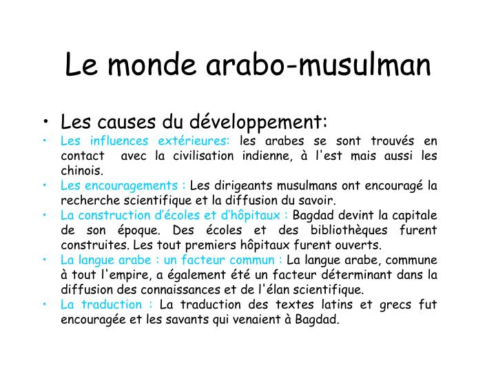Le monde arabo-musulman