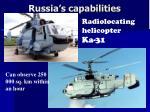 russia s capabilities2