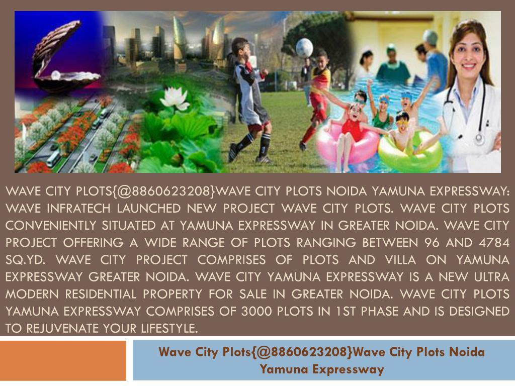 Wave City Plots{@8860623208}Wave City Plots Noida Yamuna Expressway: