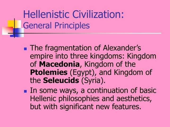 Hellenistic Civilization:
