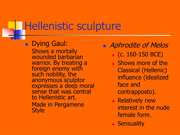 Dying Gaul: