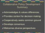 collaborative policy development summary