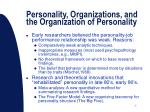 personality organizations and the organization of personality
