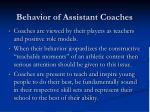 behavior of assistant coaches