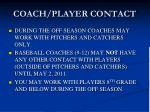 coach player contact