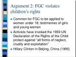 argument 2 fgc violates children s rights