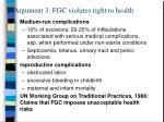 argument 3 fgc violates right to health
