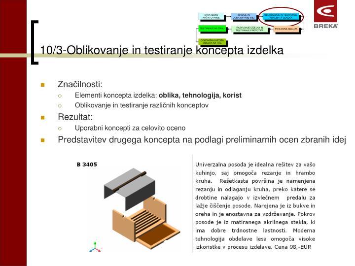 10/3-Oblikovanje in testiranje koncepta izdelka