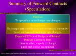 summary of forward contracts speculation