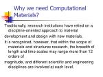 why we need computational materials