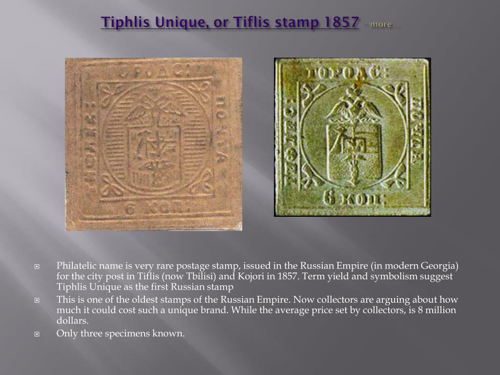 Tiphlis
