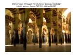 islamic spain umayyad period great mosque cordoba interior arcades begun 785 786 enlarged to 987