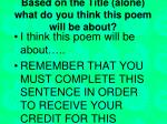 based on the title alone what do you think this poem will be about