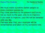 the chambered nautilus6