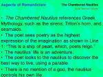 the chambered nautilus7