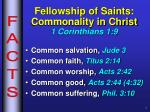 fellowship of saints commonality in christ 1 corinthians 1 9