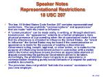 speaker notes representational restrictions 18 usc 207