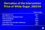 derivation of the intervention price of white sugar 2003 04