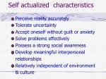 self actualized characteristics