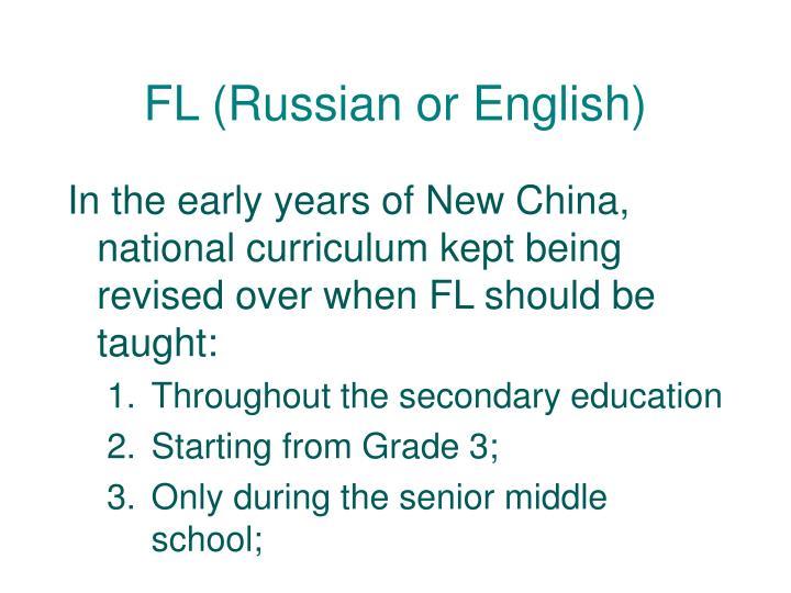 FL (Russian or English)