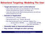 behavioral targeting modeling the user