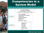 competencies in a system model