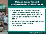 competency based performance evaluation ii