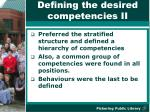 defining the desired competencies ii