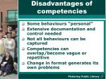 disadvantages of competencies