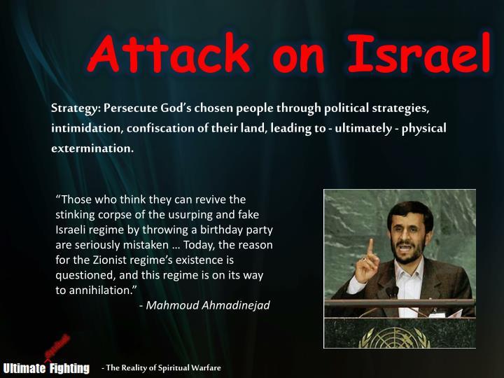 Attack on Israel