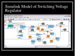 simulink model of switching voltage regulator