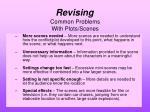 revising3