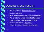describe a use case i
