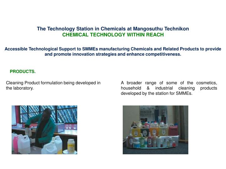 The Technology Station in Chemicals at Mangosuthu Technikon