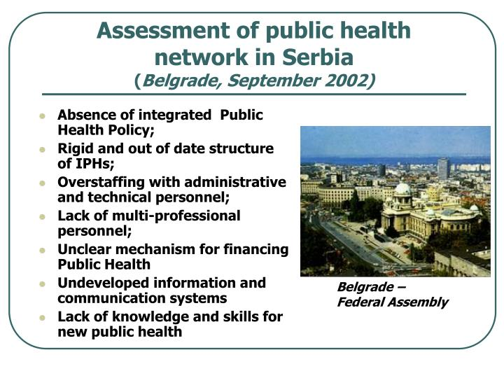 Assessment of public health network in Serbia