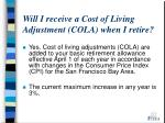 will i receive a cost of living adjustment cola when i retire