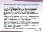 articles 107 et 31 de la directive europ enne