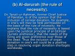 b al darurah the rule of necessity