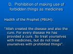 d prohibition of making use of forbidden things as medicines