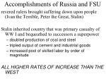 accomplishments of russia and fsu