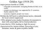 golden age 1918 29