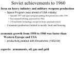 soviet achievements to 1960