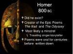 homer 800 bc