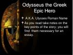 odysseus the greek epic hero