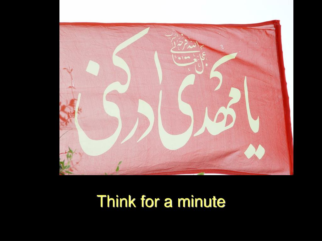 Think for a minute